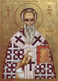 Життя Святого Апостола Якова, брата Господнього за плоттю » Коломийська  єпархія