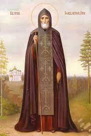 Преподобний Іов, ігумен Почаївський